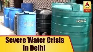 Severe water crisis at Delhi's Sangam Vihar - ABPNEWSTV