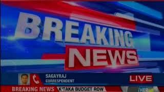 Senior Congress leader criticises HDK's budget, says nothing for North Karnataka - NEWSXLIVE