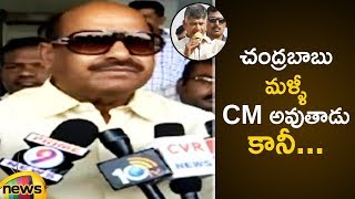 JC Diwakar Reddy Explains the Reason Behind Why TDP Alliance with Congress in Telangana | Mango News - MANGONEWS