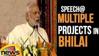 Narendra Modi inaugurates multiple projects in Chhattisgarh | Modi Speech in Bhilal | Mango News - MANGONEWS