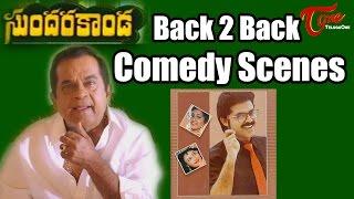 Sundarakanda Movie Comedy Scenes    Back 2 Back    Venkatesh    Meena - TELUGUONE