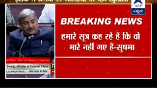 Sushma confirms ABP report l But says no evidence to support killing claim - ABPNEWSTV