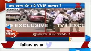 Bengaluru: Ex-serviceman thrashed by cop for making way for ambulance - ZEENEWS