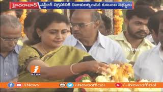 Nandamuri Family Members Pays Tribute At NTR Ghat | NTR Death Anniversary | iNews - INEWS