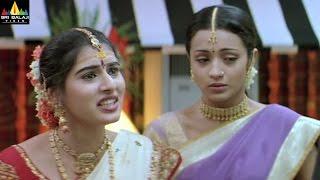 Nuvvostanante Nenoddantana Movie Scenes | Trisha & Srihari Insulted by Archana's Family - SRIBALAJIMOVIES