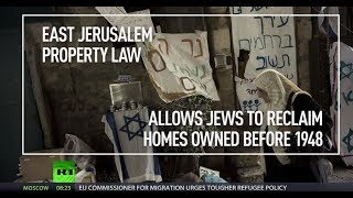 Kicked Out: Israeli authorities evict Palestinian couple from home they lived in for 53yrs - RUSSIATODAY