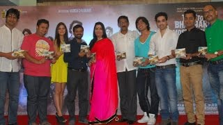 Music launch of 'Trip To Bhangarh' - BOLLYWOODCOUNTRY