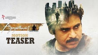 FANMADE | Agnyaathavaasi Latest Motion Teaser | Pawan Kalyan | Keerthy Suresh | TFPC - TFPC