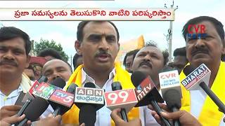 TDP Kadapa Dist President Srinivasulu Reddy  Launch Grama Darshini Programme in Kadapa | CVR News - CVRNEWSOFFICIAL