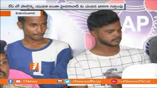 Bike Racers Take Into Custody  By Police In Vijayawada | iNews - INEWS