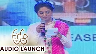 Nadhiya Speech at A Aa Audio Launch || Nithiin, Samantha - ADITYAMUSIC