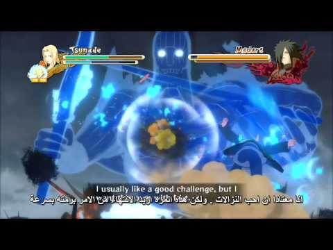 naruto shippuden 5- kages vs uchiha madara Arabic translator