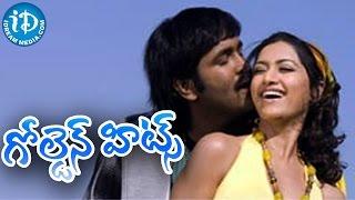 Krishnarjuna Movie Golden Hit Song || Yamaranju Meedha Video Song || Vishnu, Mamta Mohandas - IDREAMMOVIES