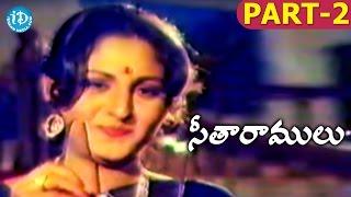 Seetha Ramulu Full Movie Part 2 || Krishnam Raju, Jaya Prada || Dasari Narayana Rao || Satyam - IDREAMMOVIES