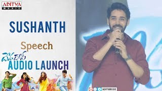 Sushanth Speech @ Devadas Audio Launch || Akkineni Nagarjuna, Nani, Rashmika, Aakanksha Singh - ADITYAMUSIC