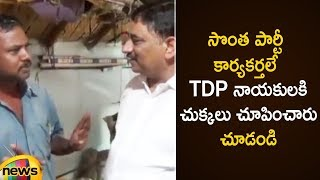 TDP Follower Slams Own Party Leader about Public Problems | AP Political News | Mango News - MANGONEWS