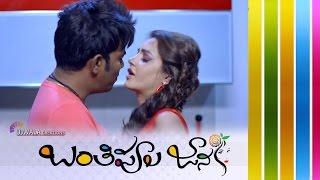 Banthipoola Janaki Theatrical Trailer   Indiaglitz Telugu - IGTELUGU
