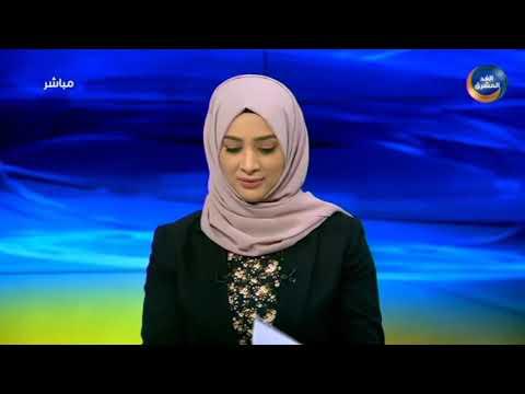 نشرة أخبار الثالثة مساءً | بريطانيا: أكثر من مليون برميل نفط يهدد البحر الأحمر بسبب صافر (10 يوليو)
