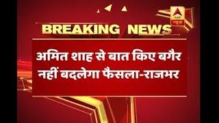 UP BJP ally SBSP threatens to boycott Rajya Sabha polls - ABPNEWSTV