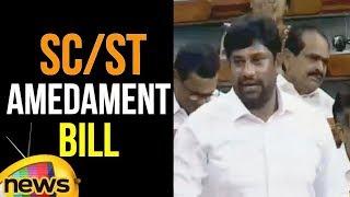 TRS MP Balka Suman Speech On SC/ST Amendment Bill | Parliament Sessions 2018 | Mango News - MANGONEWS