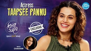 Anando Brahma Actress Taapsee Pannu Exclusive Interview    Talking Movies With iDream    #474 - IDREAMMOVIES