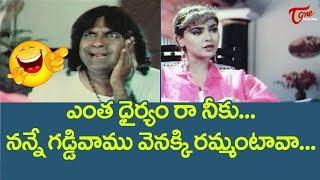 Brahmanandam Best Comedy Scenes | Telugu Movie Comedy Scenes | NavvulaTV - NAVVULATV