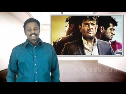 Naan E, Billa 2 & The Dark Knight Rises - Review by Tamil Talkies