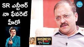Sr NTR Is My Favorite Hero - MD Sudhish Rambhotla || Business Icons With iDream - IDREAMMOVIES
