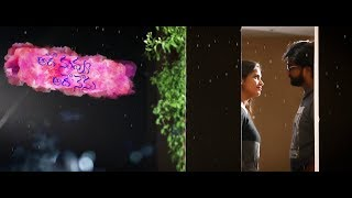 Ade Nuvvu-Ade Nenu Telugu Short film Teaser-2019 | Venkat Raju Venkat || PujithaVas - YOUTUBE
