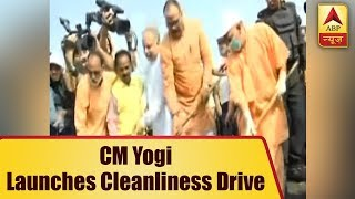 Yogi Adityanath Launches Cleanliness Drive At Gomti River Bank In Lucknow | ABP News - ABPNEWSTV