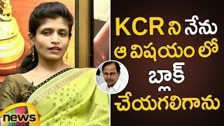 Rachana Reddy Reveals Unknown Facts About CM KCR | Advocate Rachana Reddy Exclusive Interview - MANGONEWS