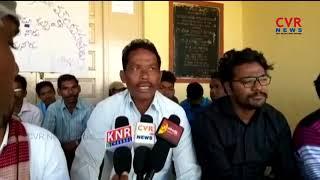 Tadigiri Village Peoples Protest In Front Of Hukumpeta Mandal Office | Visakhapatnam | CVR NEWS - CVRNEWSOFFICIAL