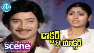 Doctor Cine Actor Movie Scenes - Climax Scene - Krishna || Jayasudha - IDREAMMOVIES