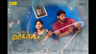 Vichitra Telugu Short Film 2019 - YOUTUBE