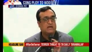Ajay Maken addresses press conference - NEWSXLIVE