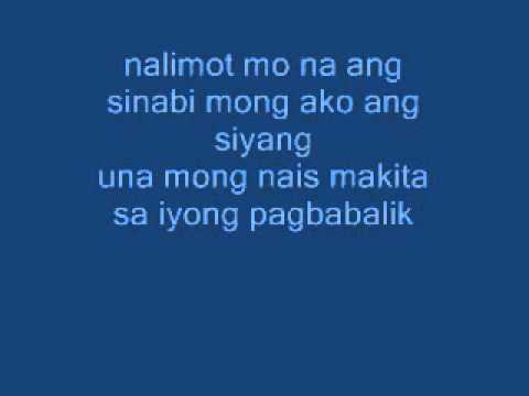 AYA TAGALOG VERSION WITH LYRICS