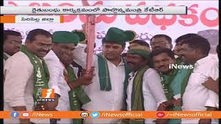 KTR Funny Speech About Rasamayi Balakishan | Distribute Rythu Bandhu Checks To Farmers | iNews - INEWS