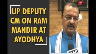 Bill in Parliament to build Ram Temple in Ayodhya? - ZEENEWS