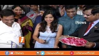 Utsav Bazaar Exhibition Expo At Taj Krishna In Hyderabad | Metro Colours | iNews - INEWS