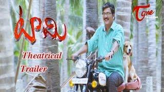 Tommy Movie Theatrical Trailer | Rajendra Prasad - TELUGUONE