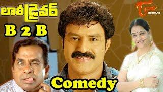 Lorry Driver  Movie Comedy Scenes || Back 2 Back || Balakrishna || Vijayashanti  || Brahmanandam - TELUGUONE