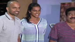Pullela Gopichand and PV Sindhu Appreciate Janatha Garage Movie Team | TFPC - TFPC