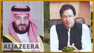 🇸🇦 🇵🇰 Saudi Crown Prince MBS to visit Pakistan for investment deals l Al Jazeera English - ALJAZEERAENGLISH