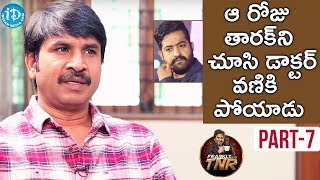 Actor Srinivas Reddy Exclusive Interview - Part #7 | Frankly With TNR | Talking Movies With iDream - IDREAMMOVIES