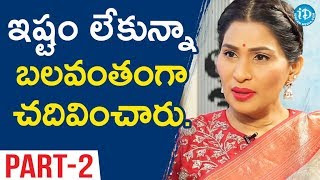 Actress / Designer Shreedevi Chowdary Exclusive interview Part #2 || #FriendsInLaw || Talking Movies - IDREAMMOVIES