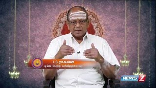 "Andrada Aanmigam 22-04-2016 ""Ways to measure our happiness"" – NEWS 7 TAMIL Show"