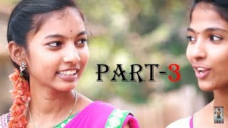 Tholi Prema Telugu short film||By Raghu Varan||Part -3|| - YOUTUBE