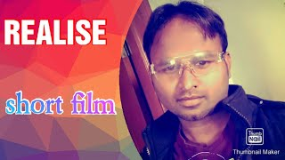 Realize telugu short film - YOUTUBE