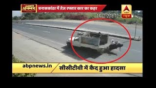 Banaskantha: Man, his wife and kid had a hairline escape in HORRIFYING accident - ABPNEWSTV