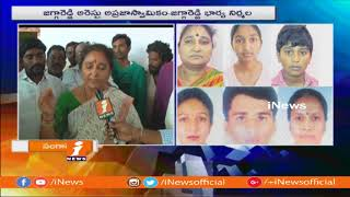 KCR and Harish Rao Targets My Husband | Jagga Reddy Wife Nirmala | iNews - INEWS